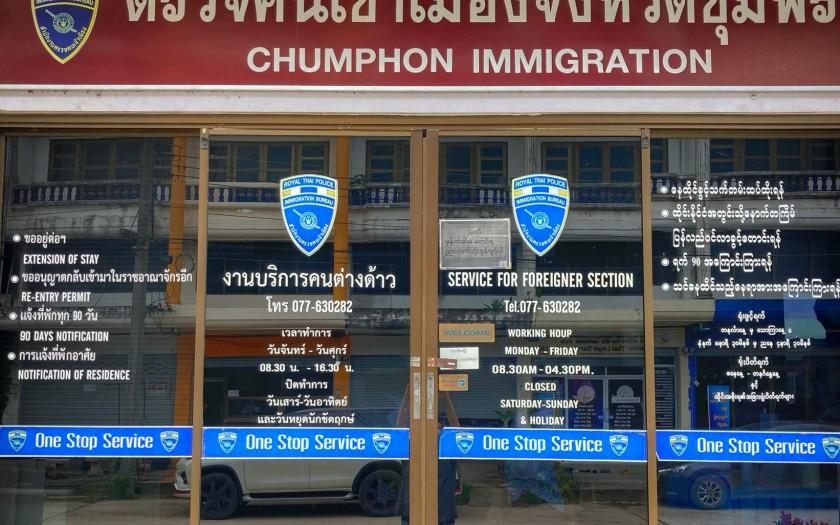 Chumphon Immigration Behörde Visaverlängerung Thailand
