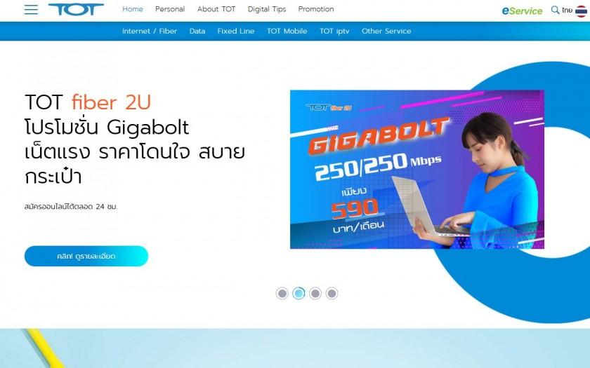 TOT Thailand Intenet und Markwirtschaft