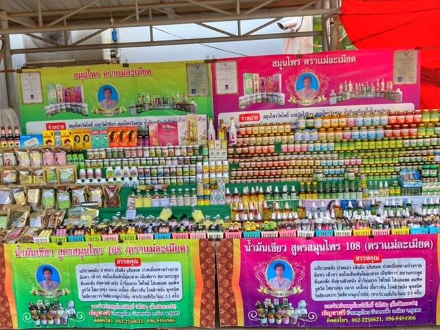 Markt in Chumphon 44, Thailand