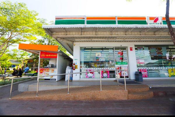 Tankstelle 7-Eleven Thailand