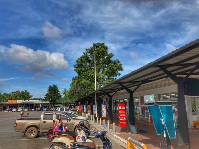 Tankstelle Landenzeile Thailand
