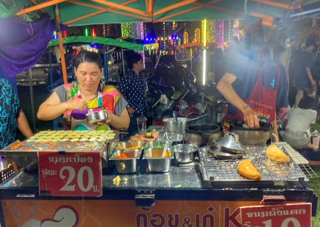 typisch Thai Chumphon