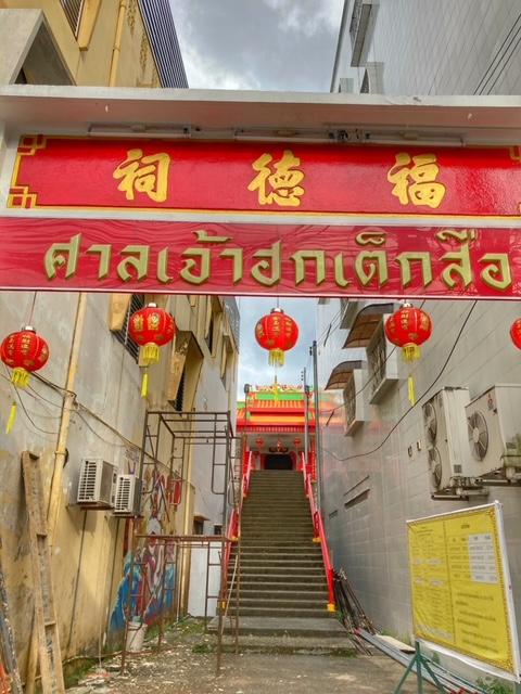 Chinesischer Tempel Ranong
