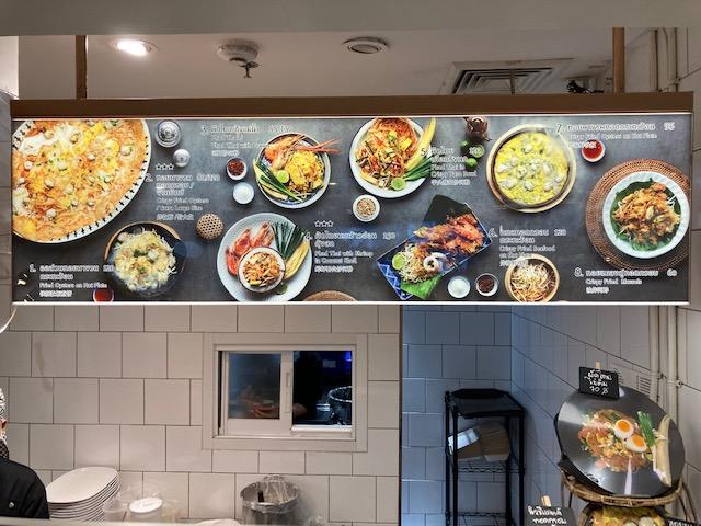 Foodcourt Bangkok 5