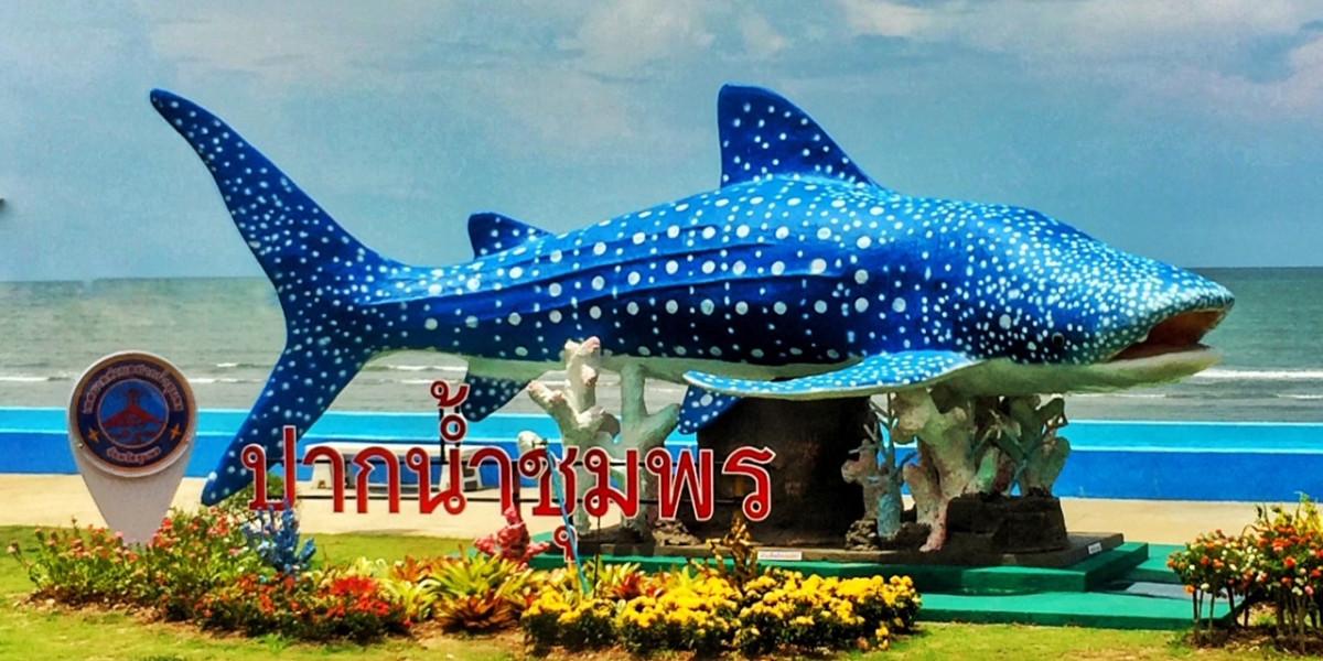 Pak Naam, Chumphon, Thailand, Insel