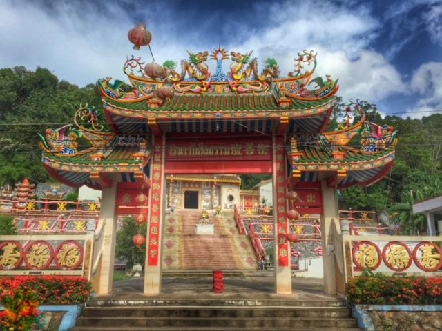 Chinesischer Tempel in Pak Naam Chumphon