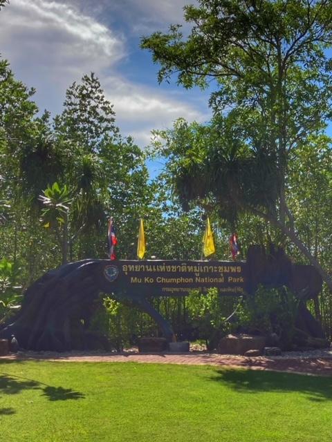Der Nationalpark um die Ecke, Pak Naam Chumphon