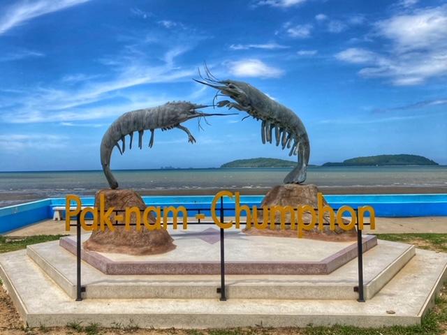 Pak Naam Chumphon, Wirtschaftsfaktor Meer