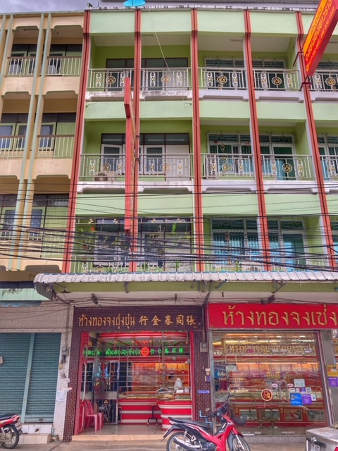Goldladen und Wohnhaus Chumphon Thailand