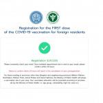 Covid-19 impfen in Thailand als Ausländer