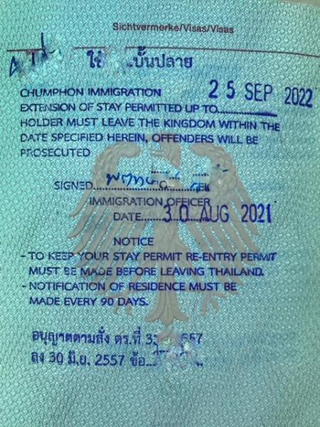 Non Immigrant Visa O retired für Thailand. Visumverlängerung Chumphon Thailand 2021